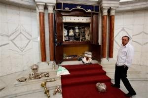 VENEZUELA-ISRAEL-RELIGION-VIOLENCE